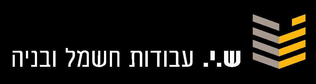 לוגו ש.י